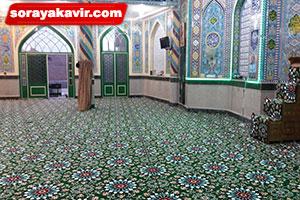 اجرای سجاده فرش تشریفاتی مسجد طرح کاشیکاری سبز