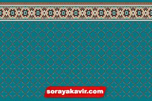 فرش تشریفاتی مسجدی آبی فیروزه ای طرح شمسه