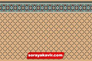 سجاده فرش تشریفاتی مسجد رنگ کرم طرح شمسه