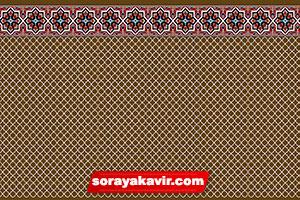 سجاده فرش تشریفاتی مسجد رنگ قهوه ای شکلاتی طرح شمسه