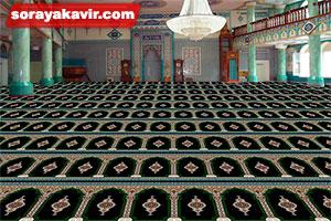 نمونهی شبیه سازی شدهی فرش سجاده مسجد سرمه ای طرح عرفان