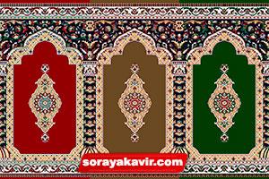 سجاده فرش ثریا کویر کاشان طرح ثریا ( Soraya Prayer Rug Roll )