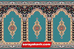 سجاده فرش آبی طرح ثریا ( Blue Soraya Prayer Carpet Roll )