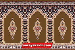 سجاده فرش قهوه ای طرح ثریا ( Brown Soraya Prayer Carpet Roll )
