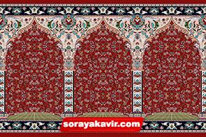 سجاده فرش محرابی کاشان - سجاده فرش قرمز زرشکی طرح آسایش
