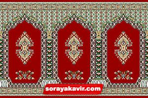 سجاده فرش کاشان - سجاده فرش محرابی قرمز لاکی طرح سلطان