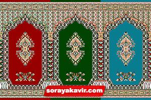 سجاده فرش کاشان - سجاده فرش محرابی طرح سلطان