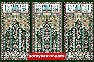 سجاده نماز کاشان - سجاده فرش محرابی سبز یشمی طرح عروج
