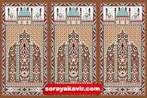 سجاده نماز کاشان - سجاده فرش محرابی قهوه ای شکلاتی طرح عروج