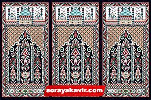 سجاده نماز کاشان - سجاده فرش محرابی سرمه ای طرح عروج