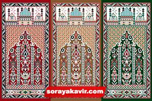 سجاده نماز کاشان - سجاده فرش محرابی طرح عروج