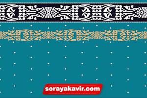 فرش تشریفاتی مسجدی آبی فیروزه ای طرح ستاره