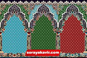 فرش سجاده ای برای مسجد سجاده فرش برای نمازخانه طرح محتشم کاشان