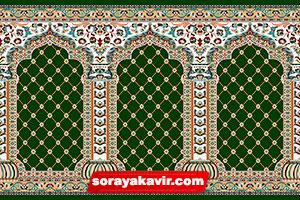 فرش سجاده ای محرابی کاشان - سجاده فرش محرابی سبز یشمی طرح یاسین