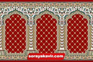 فرش سجاده ای محرابی کاشان - سجاده فرش محرابی قرمز لاکی طرح یاسین