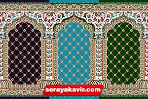 فروش اینترنتی فرش سجاده ای برای مسجد