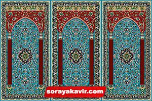 فرش سجاده ای مساجد ( فرش سجاد مساجد ) - سجاده فرش ستاره کویر