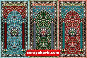 فرش سجاده ای مساجد فرش سجاد مساجد طرح ستاره کویر