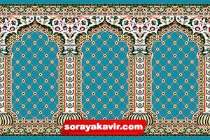 فرش سجاده ای مسجدی کاشان با رنگبندی آبی فیروزهای