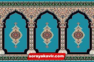 فرش سجاده ای مسجد رنگ آبی طرح عرفان