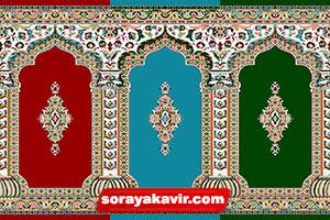فروش اینترنتی فرش مسجد