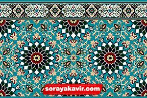 فرش سجاده تشریفاتی طرح کاشیکاری رنگ آبی