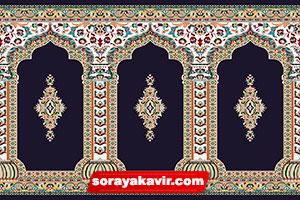 فرش سجاده رنگ سرمهای طرح رضوان فرش سجاده مسجدی ثریا کویر کاشان