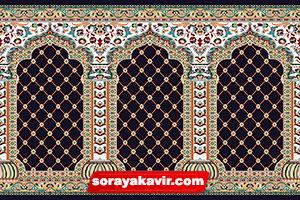 فرش سجاده مسجدی کاشان با رنگبندی سرمهای