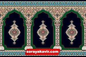 فرش سجاده مسجد رنگ سرمه ای طرح عرفان