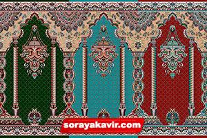 فرش سجاده نماز سجاده فرش مسجدی طرح مناره