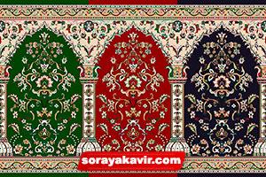 فرش سجاده ی کاشان - سجاده فرش محرابی طرح طاها