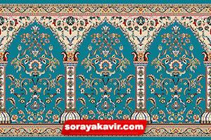 فرش سجاده ی کاشان - سجاده فرش محرابی آبی فیروزه ای طرح طاها
