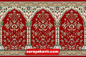 فرش سجاده ی کاشان - سجاده فرش محرابی قرمز لاکی طرح طاها