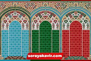 سجاده فرش مسجد سجاده ای