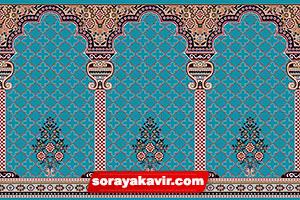 فرش سجاده ای کاشان - سجاده فرش محرابی آبی فبروزه ای طرح خضرا