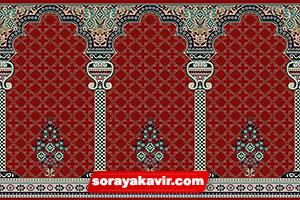 فرش سجاده ای کاشان - سجاده فرش محرابی قرمز زرشکی طرح خضرا