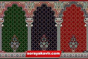 فروش اینترنتی فرش مسجدی کاشان