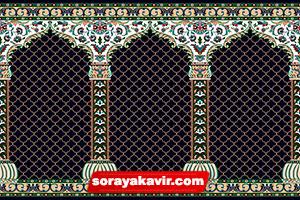 فرش مسجد کاشان - سجاده فرش محرابی سرمه ای طرح محراب