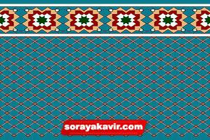 فرش سجاده ی نمازخانه ای آبی فیروزه ای طرح فردوس