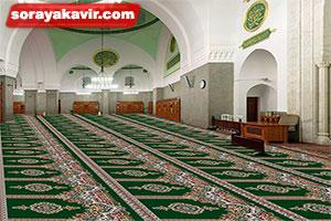 نمونه فرش سجاده در مسجد به منظور فروش اینترنتی فرش نمازخانه ای کاشان