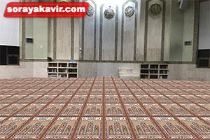 نمونه مسجد فرش شده با سجاده فرش محرابی طرح عروج