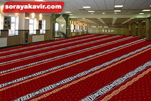 نمونه مسجد فرش شده با سجاده فرش تشریفاتی طرح ستاره