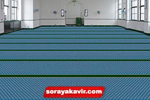 نمونه نمازخانه شبیه سازی شده با فرش سجاده ای طرح رمضان