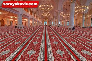 فرش مساجد و فرش نمازخانه ها ؛ فرش سجاده ای مسجدی