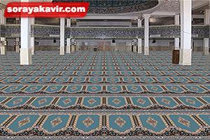 نمونه مسجد فرش شده با فرش سجاده ای ثریا کویر کاشان طرح ثریا ( Soraya Prayer Carpet Roll )