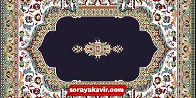 پشتی محرابی برای مسجد - پشتی مسجدی