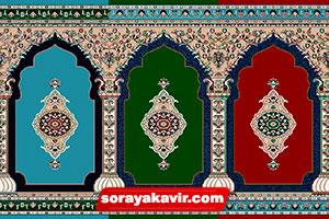 Masjid Rugs - Islamic carpet for mosque - Prayer Carpet Roll