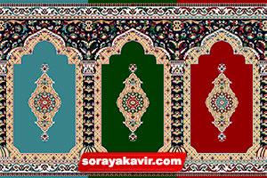 Mosque Carpet for sale
