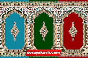 Mosque Rugs - Islamic carpet for mosque - Prayer Mat Roll