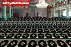 Persian Iranian Masjid Carpet for sale